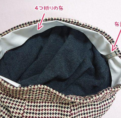 帽子のファンデーション汚れ防止対策