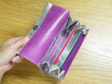 長財布の作り方