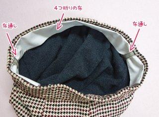 帽子のファンデーション汚れ防止
