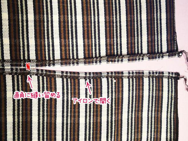 サルエルパンツの裾
