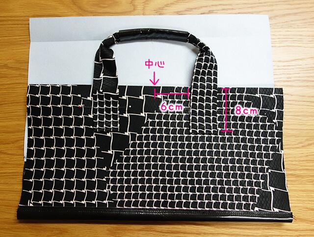 バッグに持ち手を縫い付ける