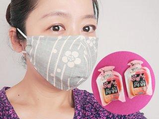 冷たい夏マスク