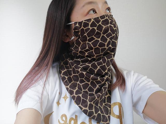 キリン柄マスク