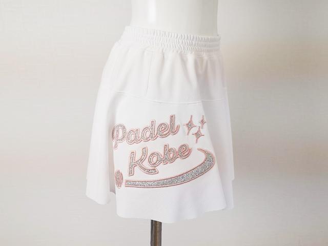 グリッター刺繍のスカート